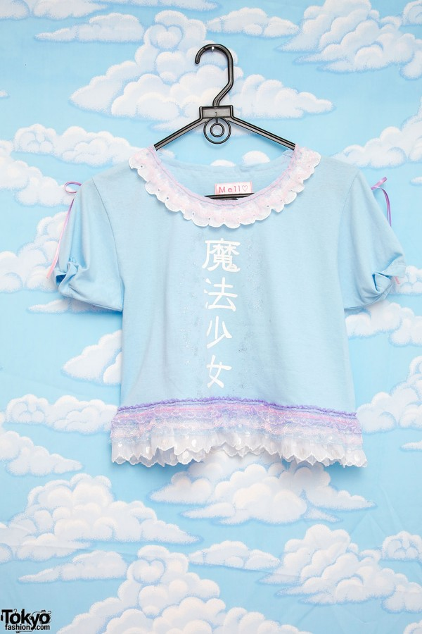 Fairy Kei Fashion Brand Strawberry Planet (15)