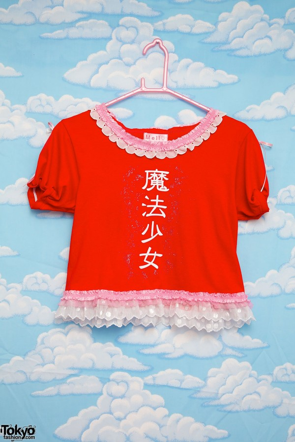 Fairy Kei Fashion Brand Strawberry Planet (16)
