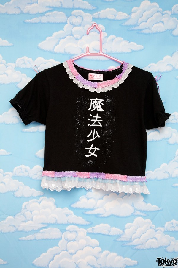 Fairy Kei Fashion Brand Strawberry Planet (17)