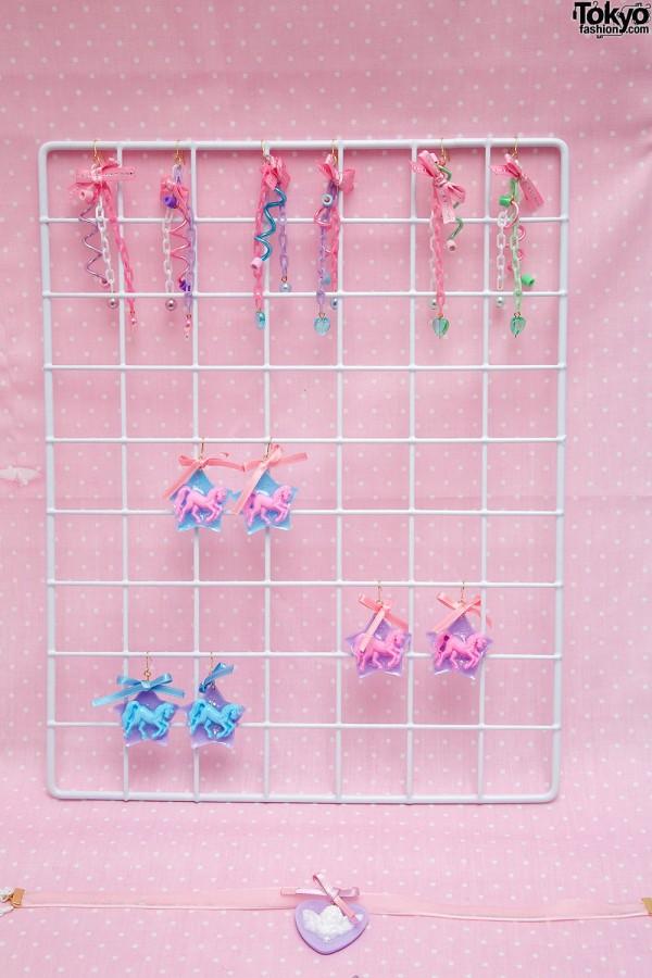 Fairy Kei Fashion Brand Strawberry Planet (27)