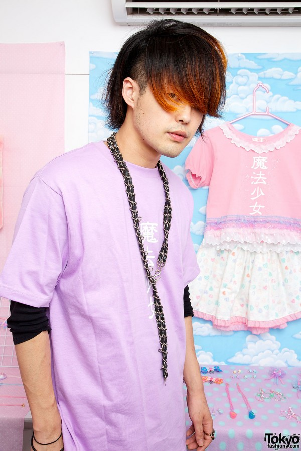 Fairy Kei Fashion Brand Strawberry Planet (38)
