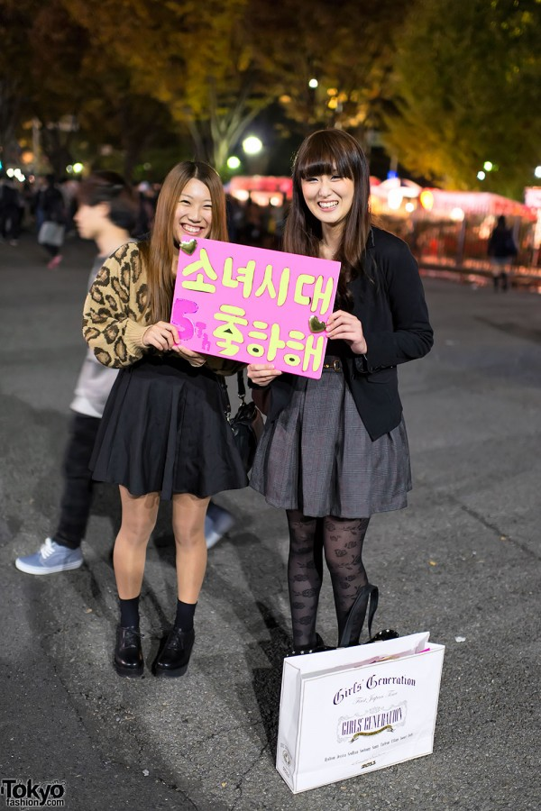 Girls Generation Tokyo Fans (17)