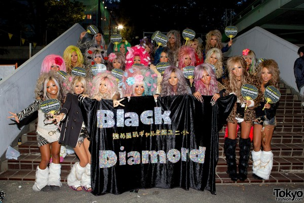 Japanese Kuro Gyaru - Black Diamond