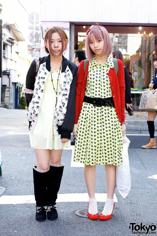 Harajuku Yuki Fans w/ Prints, World Wide Love & Cat Accessories