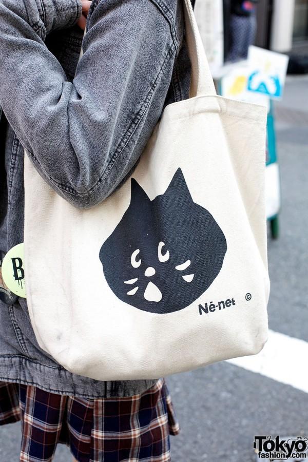 Nya Ne-Net bag