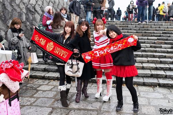 All Live Nippon Harajuku (16)