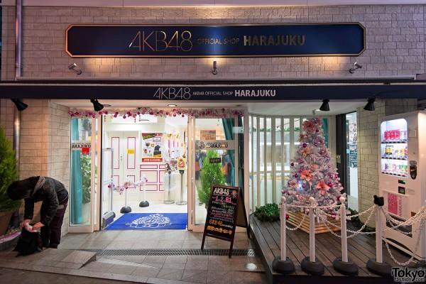 Harajuku Takeshita Dori Christmas 2012 (4)