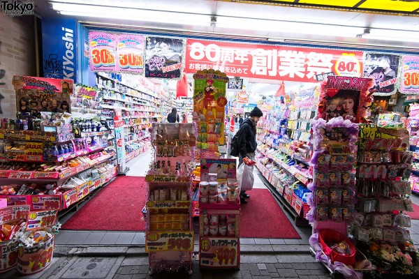 Harajuku Takeshita Dori Christmas 2012 (22)