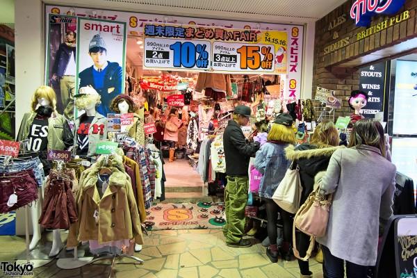 Harajuku Takeshita Dori Christmas 2012 (31)