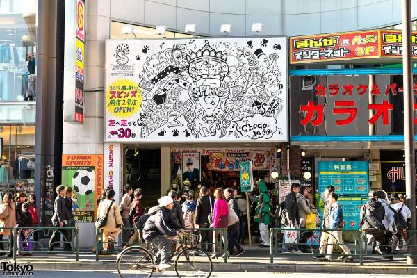 Harajuku Takeshita Dori Christmas 2012 (41)