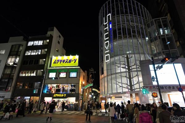 Harajuku Takeshita Dori Christmas 2012 (49)