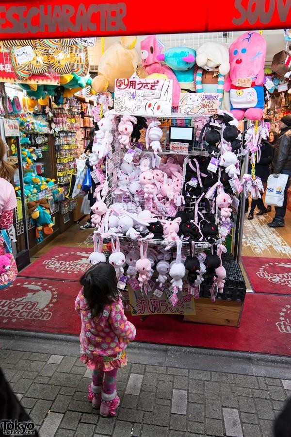 Harajuku Takeshita Dori Christmas 2012 (56)