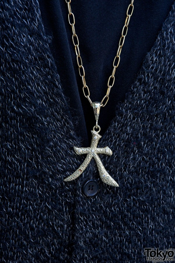 Kanji necklace