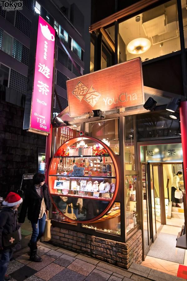 Tokyo Christmas Aoyama & Omotesando (15)