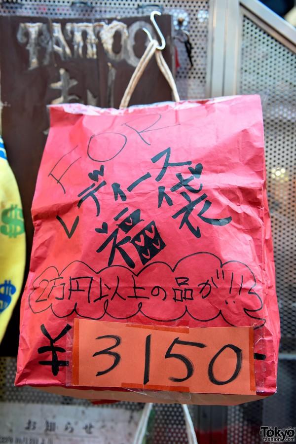 Fukubukuro-Japan-Harajuku-2013-037