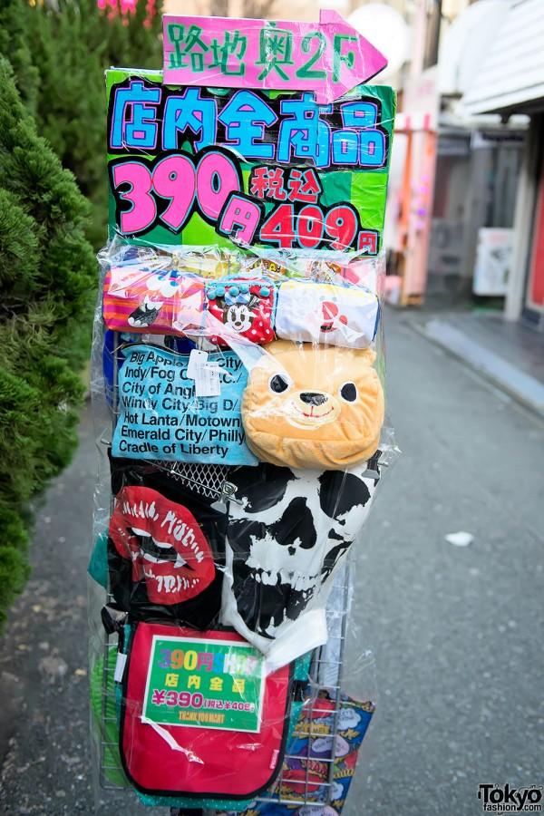 Fukubukuro-Japan-Harajuku-2013-053