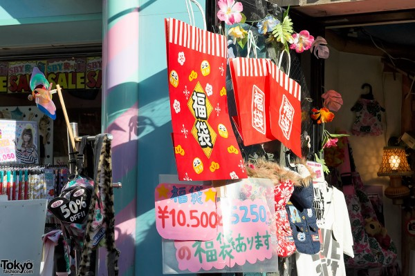 Fukubukuro-Japan-Harajuku-2013-193