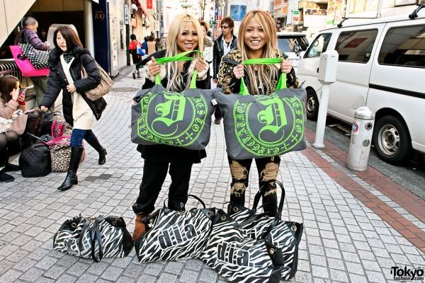 Shibuya Fukubukuro Lucky Bags (26)
