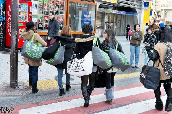Shibuya Fukubukuro Lucky Bags (27)