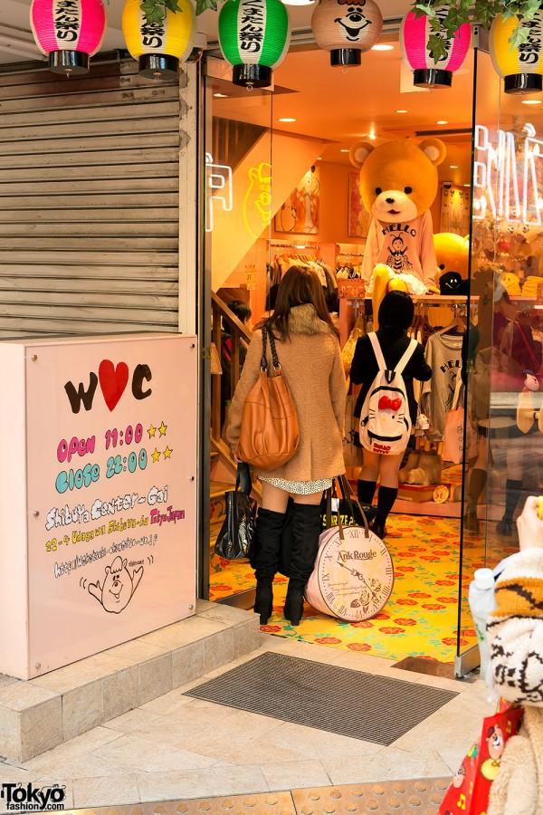 Shibuya Fukubukuro Lucky Bags (46)