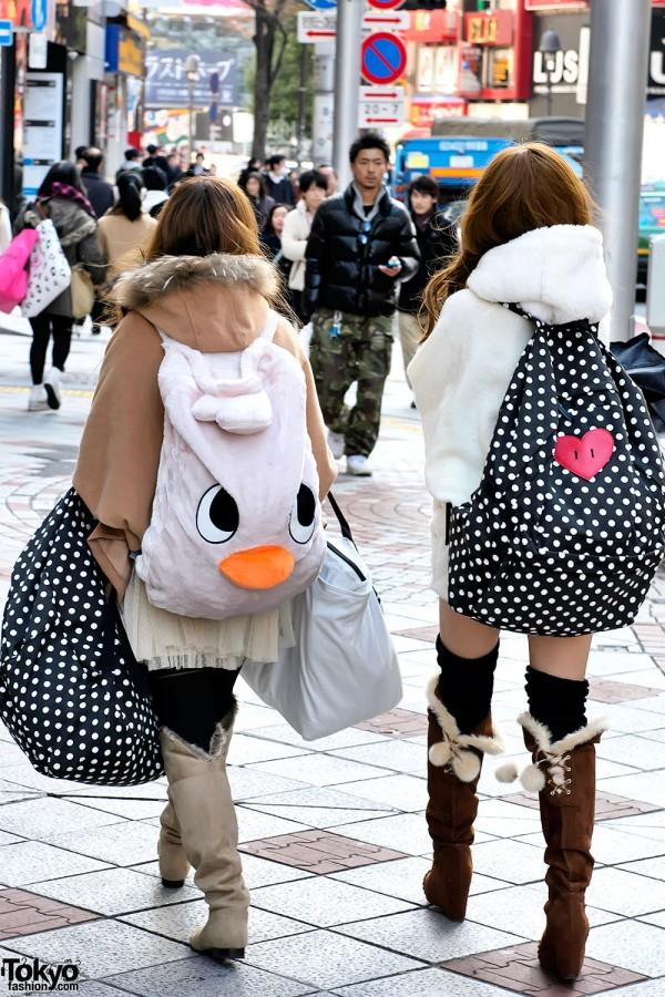 Shibuya Fukubukuro Lucky Bags (53)