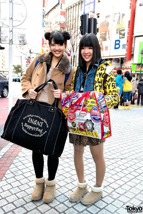 Shibuya Fukubukuro Lucky Bags (64)