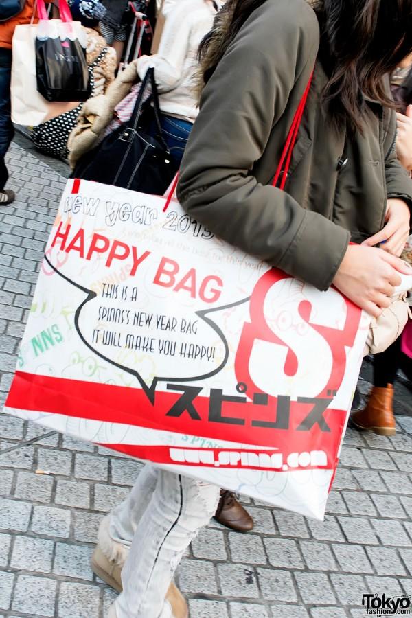 Shibuya Fukubukuro Lucky Bags (65)