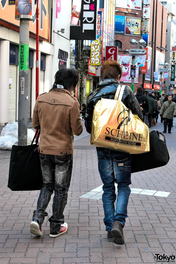 Shibuya Fukubukuro Lucky Bags (79)