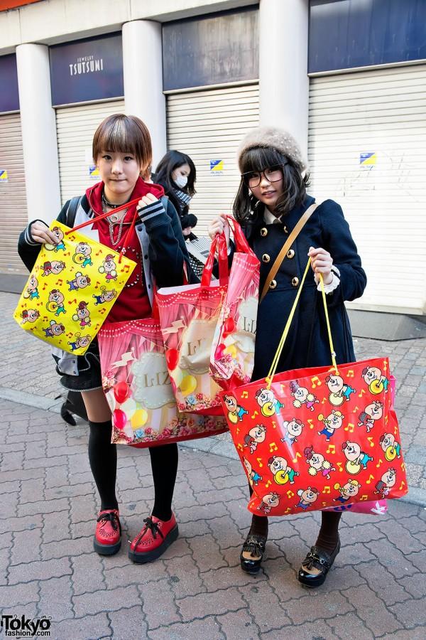 Shibuya Fukubukuro Lucky Bags (80)