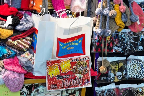 Shibuya Fukubukuro Lucky Bags (100)