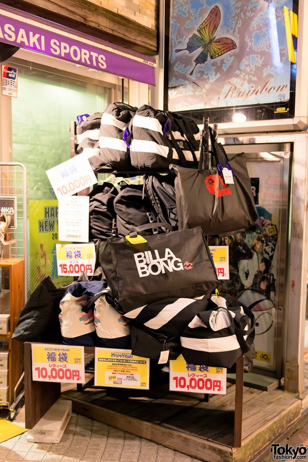Shibuya Fukubukuro Lucky Bags (105)