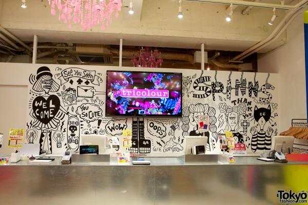 Spinns Harajuku Store 02 (18)