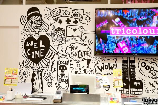 Spinns Harajuku Store 02 (19)