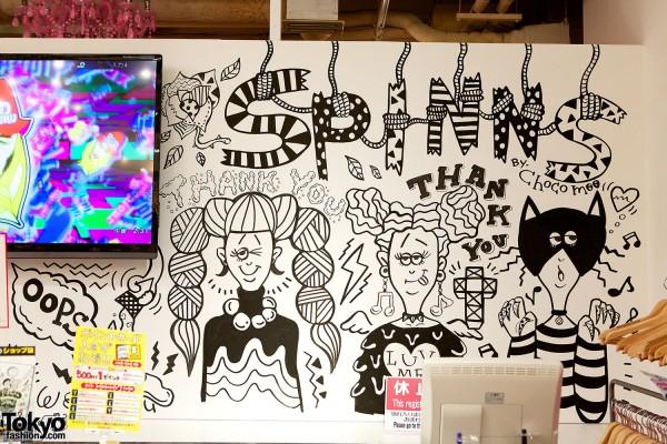 Spinns Harajuku Store 02 (20)