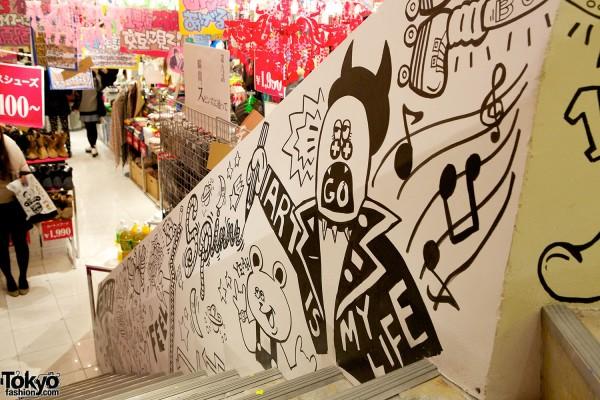 Spinns Harajuku Store 02 (44)