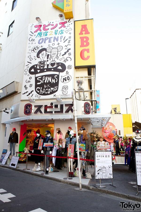Spinns Harajuku Store 02 (46)