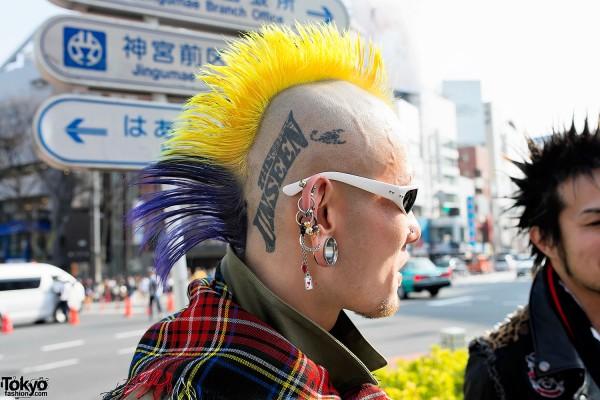 The Unseen Head Tattoo & Mohawk