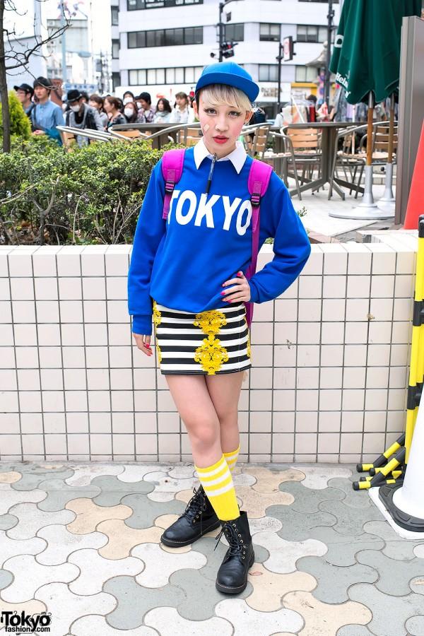 """TOKYO"" Sweatshirt, Striped Skirt & Adidas Backpack in Harajuku"