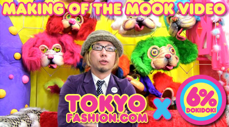 Making of the 6%DOKIDOKI Mook
