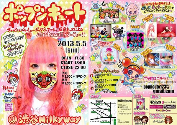 Pop N Cute Party Spring 2013