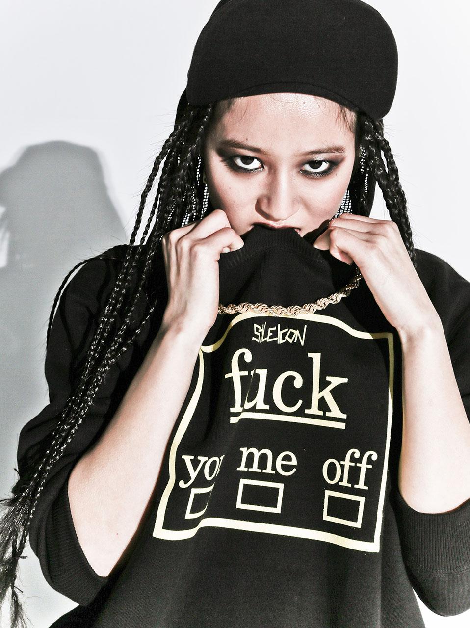 "Style Icon Yasmin Sewell: ""Harajuku Neo Street"" Fashion Brand"