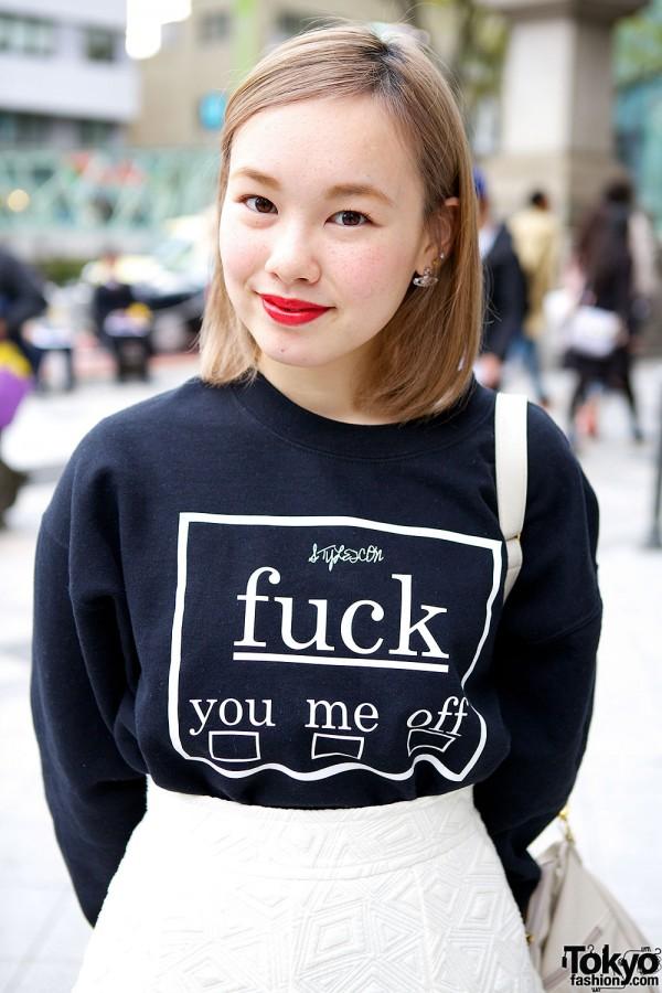 Style Icon Tokyo Sweatshirt