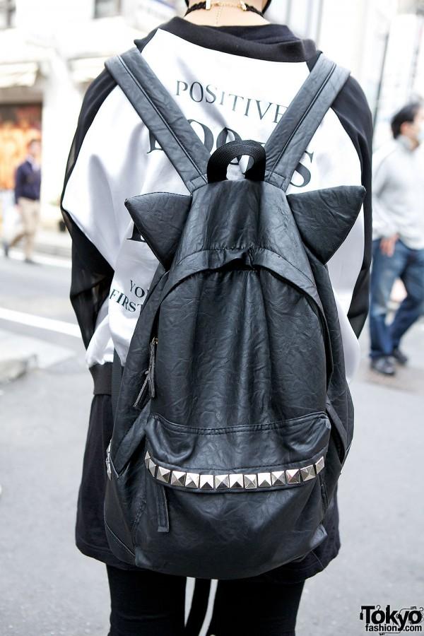 Spinns Cat Backpack