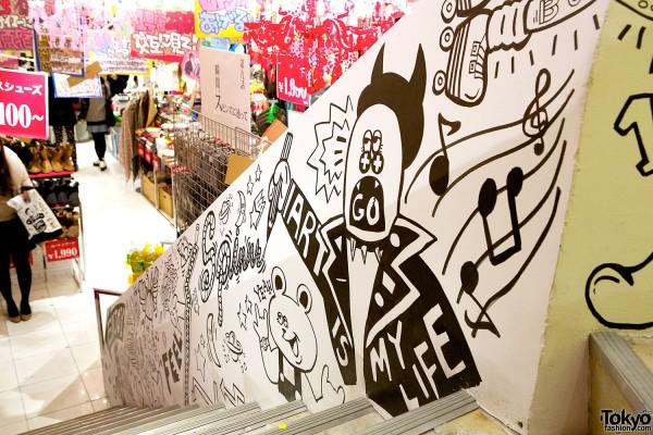 Japanese Artist Choco Moo (2)