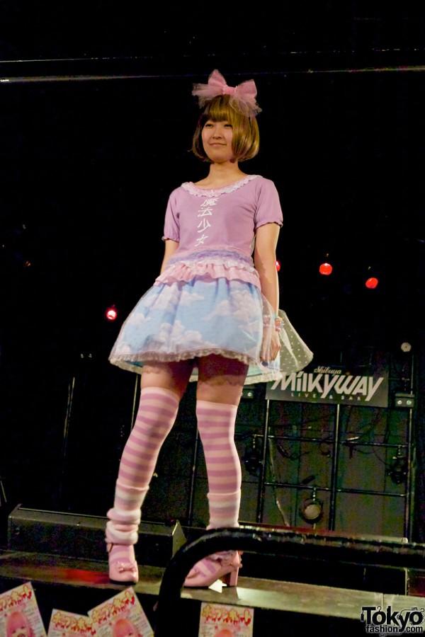 Kawaii Harajuku Fashion Party Pop N Cute S13 (5)