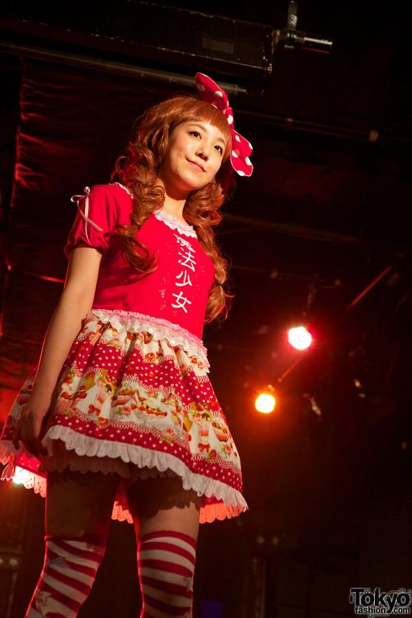 Kawaii Harajuku Fashion Party Pop N Cute S13 (19)