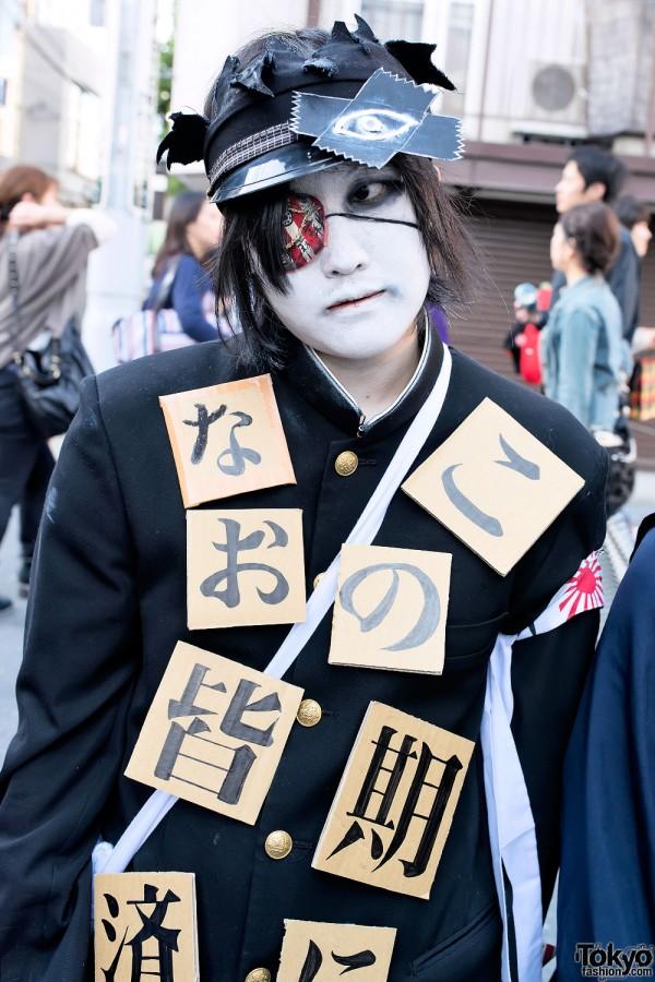 Shironuri With Eyepatch in Harajuku