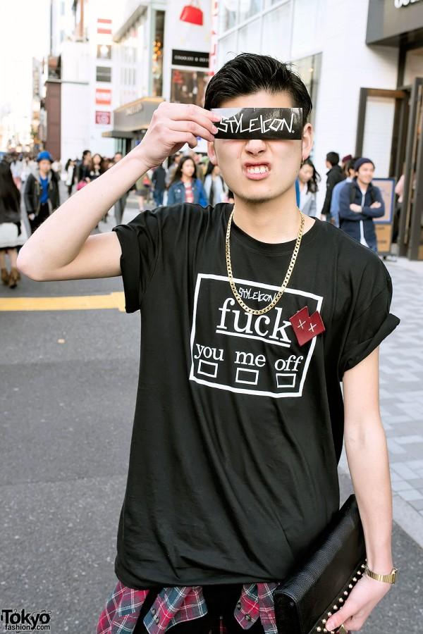 Style Icon Tokyo T-Shirt in Harajuku