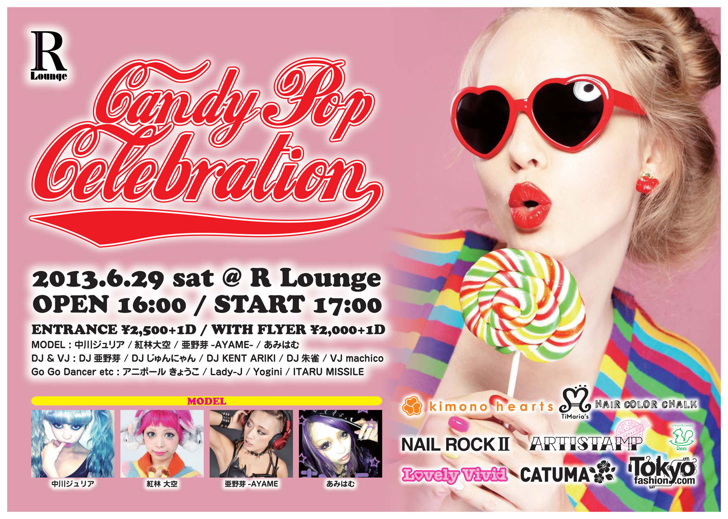 Candy Pop Party Tokyo Summer 2013