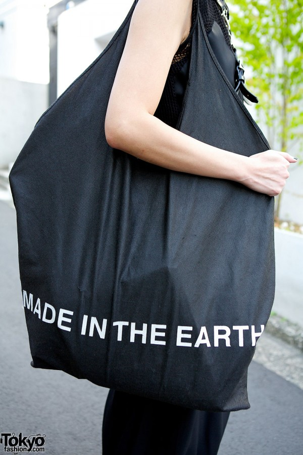 Made in the Earth bag